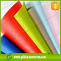 waterproof 60gsm recycled non-woven fabric cloth polypropylene roll 1