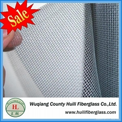 14x14 mesh White anti mosquito magnetic door diy insect fly bug mosquito door wi