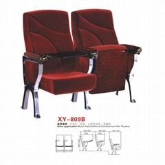 供應興添業鋁合金禮堂椅