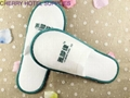 Velour custom indoor guest hotel slippers embroidary logo 2