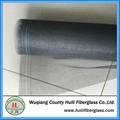Cheap!!!! Huili Factory Price Fiberglass Mesh black Colored window screen nettin 1