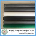 Cheap!!!! Huili Factory Price Fiberglass Mesh black Colored window screen nettin 2