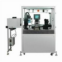 Automatic Bottle Pad Printer