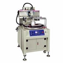 Screen Printer For Plastic Ruler