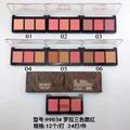 Mac Blush Makeup mac Cosmetic Natural