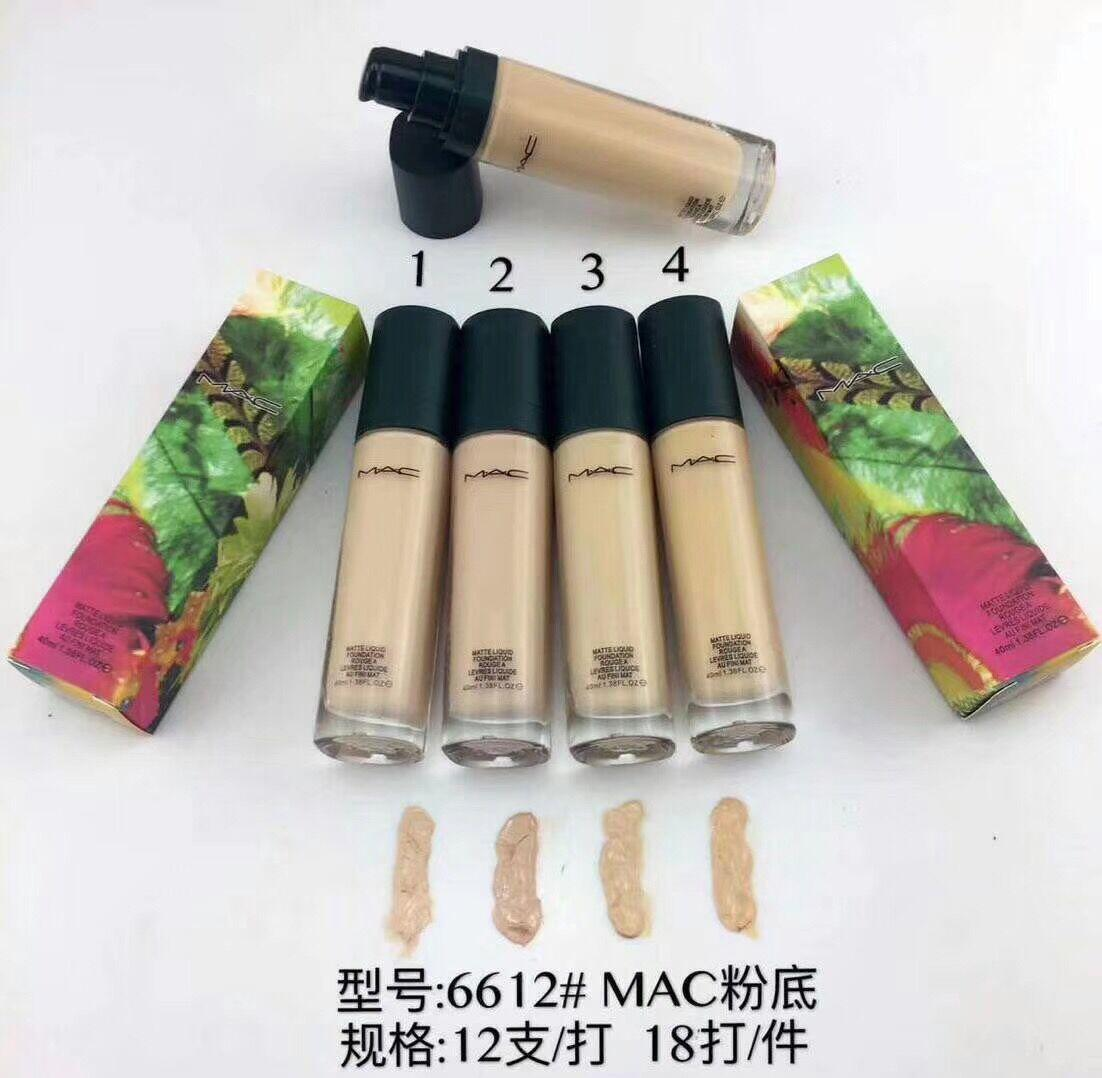 Mac Mascare Waterproof Curling Tick Eyelash Lengtheing Eye mac Makeup Mascara  2