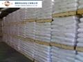 china supplier pentaerythritol 2