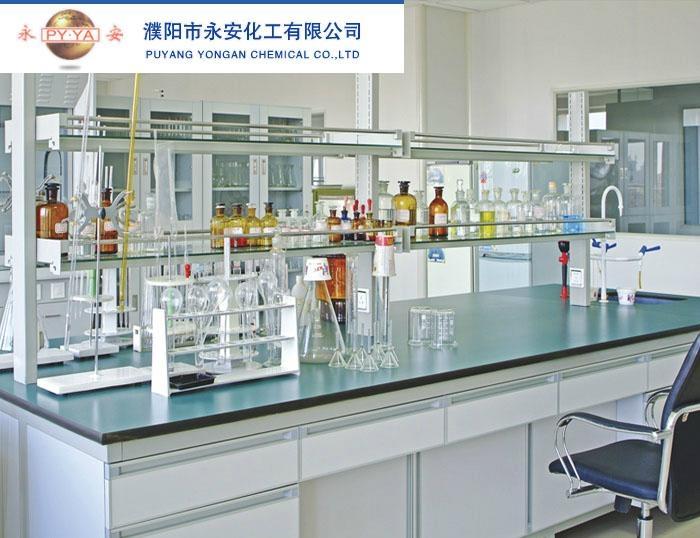 china supplier pentaerythritol 3