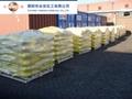china supplier pentaerythritol 5