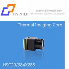 HSC20 Thermal Imaging Module 384*288 pixel
