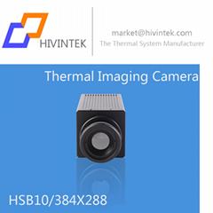 Infrared Thermal Imaging Camera HSB10