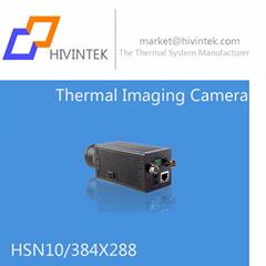 IR Network thermal image camera HSN10