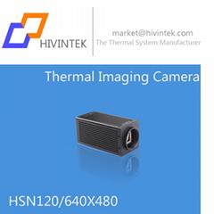 IR Network thermal image camera HSN120