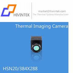 HSN20 Network thermal image camera 384*288 pixel
