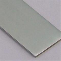 Bright Mild Steel Flat Bar