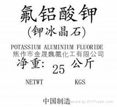 厂家直接销售特级氟铝酸钾