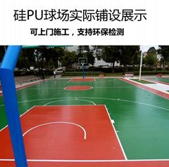 南宁硅PU篮球场施工