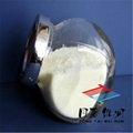 供应食品级的苯甲酸钠 5