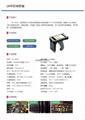 UHF RFID手持式读写器