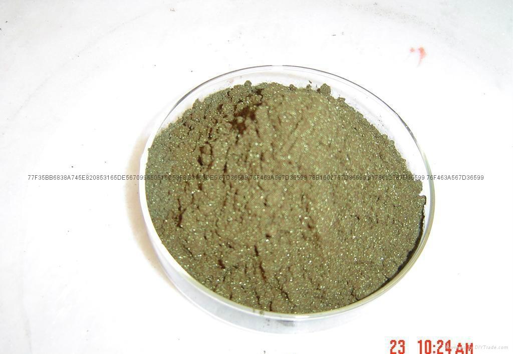 河北酸性染料 3