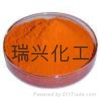 石家莊酸性染料