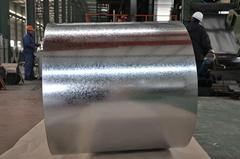 SGCH Galvanized Steel Coil GI Coil