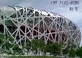 氟碳钢结构面漆