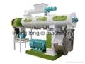 Best price sale pellet mill for sawdust