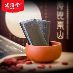 Hongjitang health care products donkey-hide gelatin ejiao slices