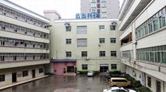Shenzhen Blue Helmet Technology Co., Ltd.
