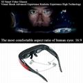 智能高清虛擬3D 視頻眼鏡 3