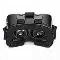 智能手機用塑料VR盒子虛擬現實頭戴式3D視頻眼鏡 4