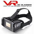4至6英寸智能手机用新产品VR 3D虚拟现实眼镜 5