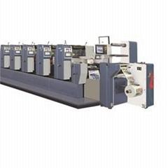 520mm Intermittent Printing Machine