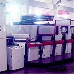 DHDF210-DHDF420 Digital Flexo Printing Machine