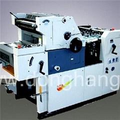 DH56 Offset Printing Machine