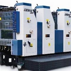Four Colour Offset Printing Machine