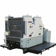 Two Colour Offset Printing Machine