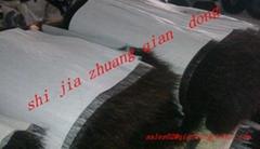 animal extract