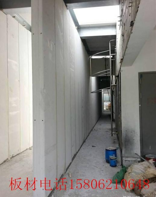 alc輕質隔牆板零售 1