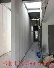 alc轻质隔墙板零售
