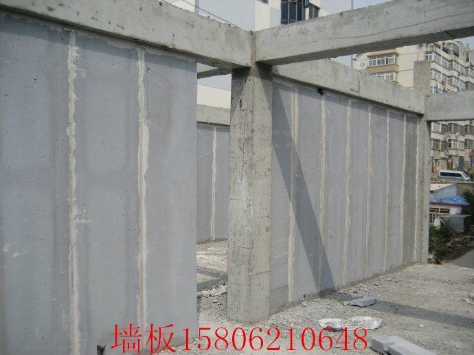 alc輕質隔牆板零售 2