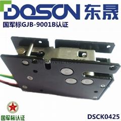 DSCK0425存包柜电控锁