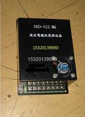 促銷直流電機脈寬調速器(MD522)