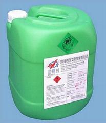 维特偶/vital无铅无卤环保助焊剂波峰焊专用WTO-618