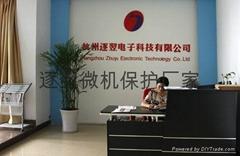 杭州逐翌電子科技有限公司