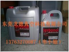 供应清远原装莱宝真空泵油LVO130及莱宝真空泵价格
