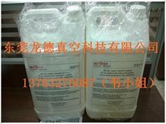 供應廣東萊寶真空泵油