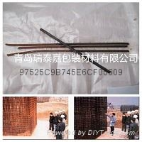 青岛瑞泰嘉RT-800除锈剂