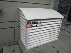 供应铝外机保护罩 1.5MM厚度